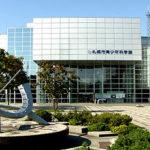 札幌青少年科学館の外観