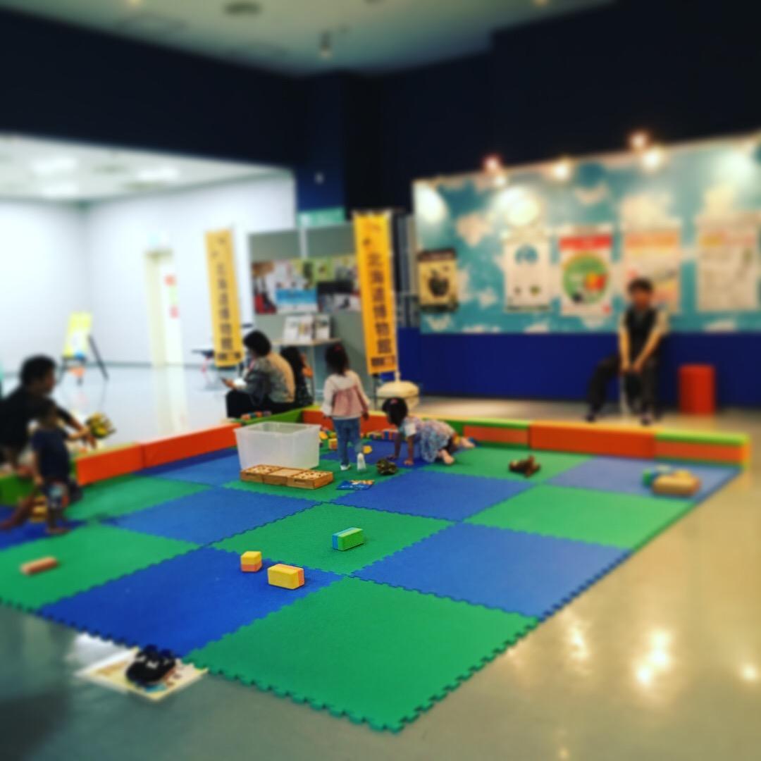 札幌青少年科学館キッズスペース