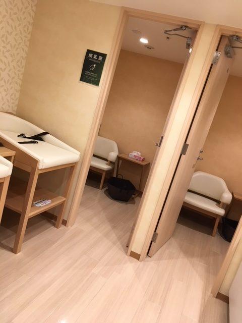 札幌競馬場授乳室