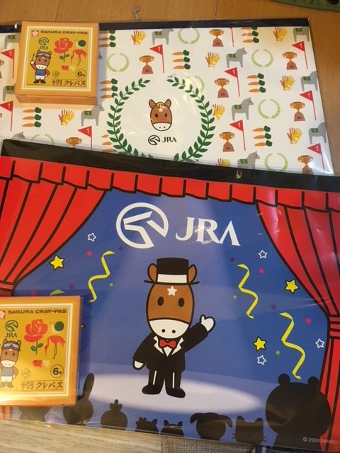 札幌競馬場の子どもプレゼント