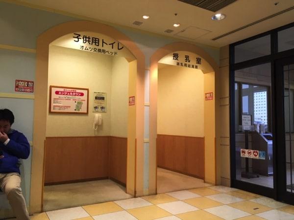 大丸子どもトイレ・授乳室の入り口