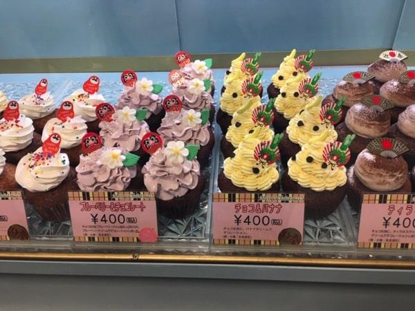 サリーズカップケーキのカップケーキ