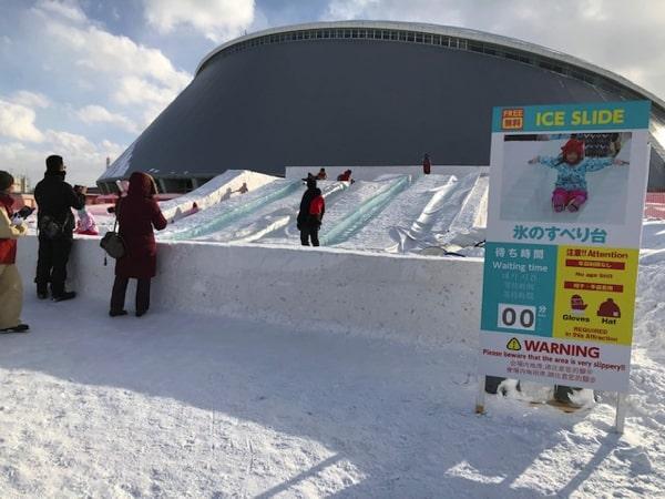 さっぽろ雪まつりつどーむ会場氷のすべり台