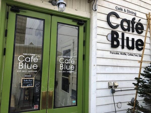 CafeBlueの外観