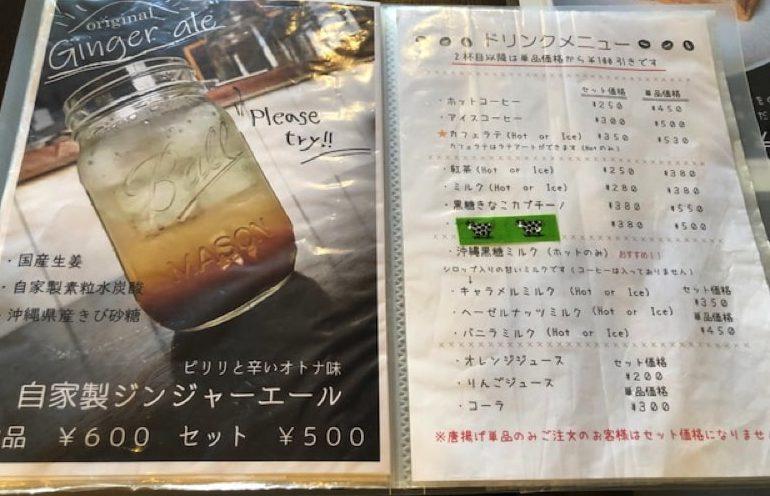 唐揚げ&ワッフルアモールのメニュー