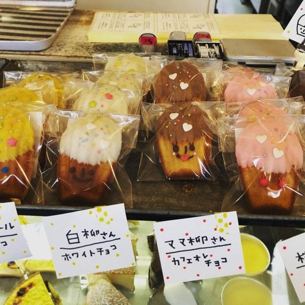 佐藤洋菓子店のマドレーヌ