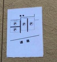 カフェスバコの駐車場