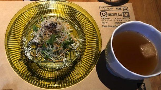 ブロカントのセットのサラダとスープ