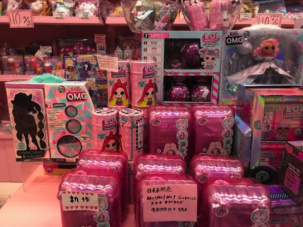 【Bunny's Cafe(バニーズカフェ)のlolサプライズ