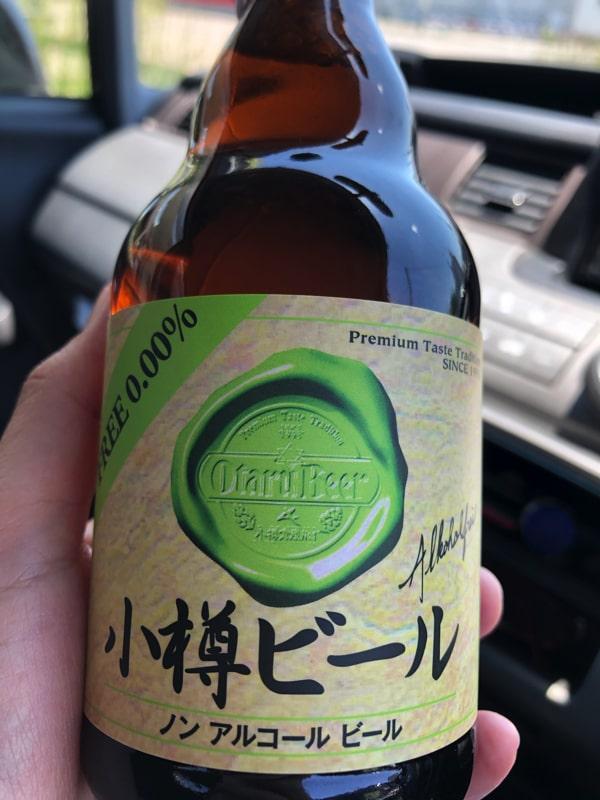 小樽ビールのノンアルコール