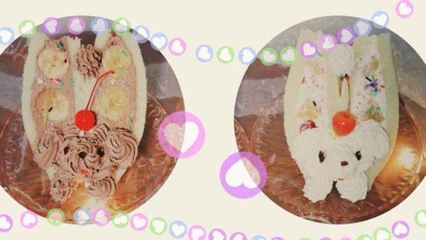 喫茶フルーッのわんちゃんフルーツサンド