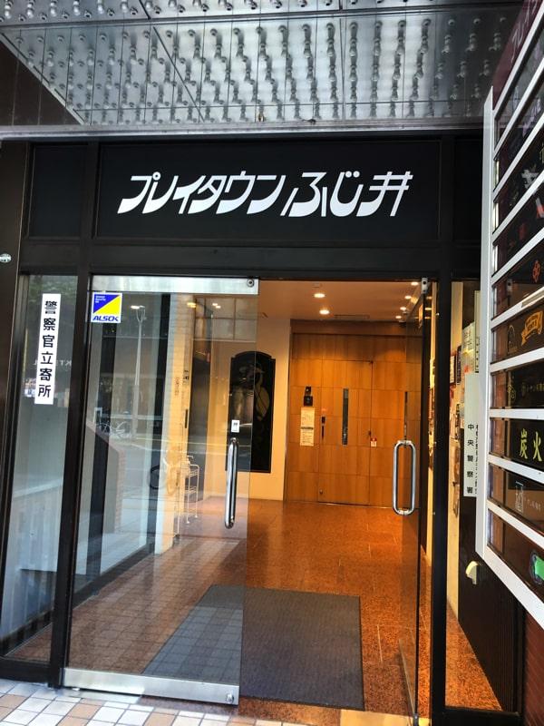 喫茶フルーッの場所、入り口
