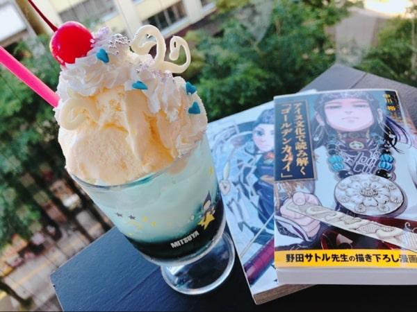 喫茶フルーッの推し色クリームソーダ(アシリパ)