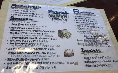 円山カルネのアラカルトメニュー